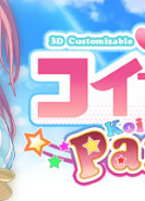 download Koikatsu Party