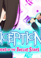 download Conception PLUS Maidens of the Twelve Stars