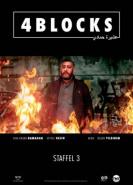 download 4 Blocks S03E01 Ali
