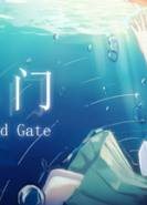 download Freud Gate