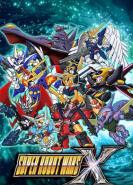 download Super Robot Wars X