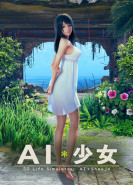 download AI Shoujo
