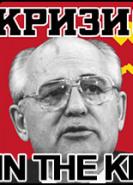 download Crisis in the Kremlin Homeland of the Revolution