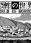 download WORLD OF HORROR