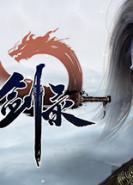 download Sword of Shushan