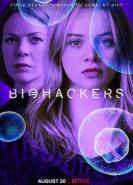 download Biohackers S01