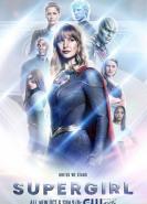 download Supergirl S05E19 Kampf der Unsterblichen