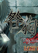download Togainu no Chi Lost Blood