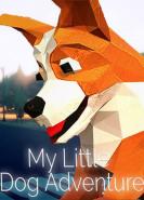download My Little Dog Adventure