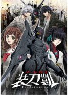download Sword Gai The Animation S01 - S02