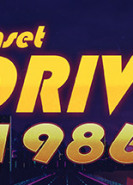 download Sunset Drive 1986