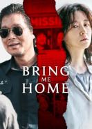 download Bring Me Home