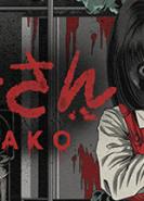 download Hanako