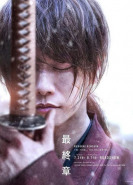 download Rurouni Kenshin The Beginning