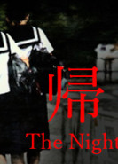 download The Night Way Home