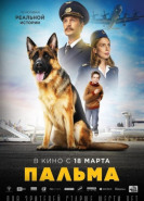 download Ein Hund namens Palma