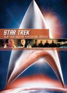 download Star Trek III: Auf der Suche nach Mr. Spock