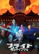 download Bright Samurai Soul