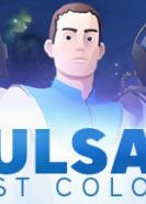 download PULSAR Lost Colony