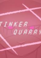 download TinkerQuarry