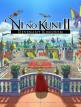 download Ni.no.Kuni.II.Revenant.Kingdom-CODEX