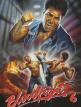 download Bloodfight.6.Die.Arena.des.Todes.1995.German.Webrip.x264.iNTERNAL-TVARCHiV