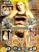 download Devils.Blackjack.XXX.1080p.WEBRiP.MP4-GUSH