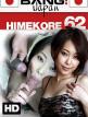 download Himekore.62.XXX.720p.WEBRip.MP4-VSEX