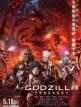 download Godzilla.Eine.Stadt.am.Rande.der.Schlacht.Part.2.2018.GERMAN.ANiME.DL.1080p.BluRay.AVC-ITSMEMARiO