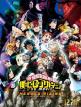 download My.Hero.Academia.Heroes.Rising.2019.1080p.BluRay.x264-SOIGNEUR
