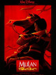 download Mulan.1998.MULTi.COMPLETE.BLURAY.iNTERNAL-LiEFERDiENST