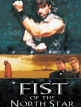 download Fist.of.the.North.Star.Der.Erloeser.UNCUT.German.1995.COMPLETE.PAL.DVDR.iNTERNAL-CiA