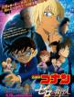 download Detektiv.Conan.Zero.der.Vollstrecker.2018.German.DL.1080p.BluRay.AVC-SAViOURHD