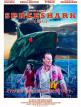 download Spreeshark.2013.German.720p.HDTV.x264-NORETAiL