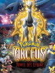 download Pokemon.Arceus.And.The.Jewel.Of.Life.2009.MULTi.COMPLETE.BLURAY-iTWASNTME