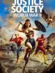 download Justice.Society.World.War.II.German.2021.AC3.BDRip.x264-ROCKEFELLER