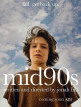 download Mid90s.2018.REPACK.720p.BluRay.x264-BLOW
