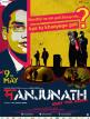 download Manjunath.2014.German.HDTVRip.x264-BRUiNS