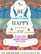 download May.I.Be.Happy.2019.German.DL.DOKU.COMPLETE.PAL.DVD9-DVDGRP