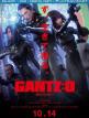 download Gantz.O.German.2016.DL.AC3D.1080p.BluRay.x264.HAPPY.NEW.YEAR-STARS