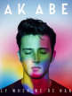 download Zak.Abel.-.Only.When.Were.Naked.(2017)