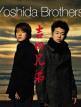 download Yoshida.Brothers.-.Prism.(2009).