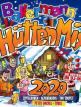 download Ballermann.Hütten.Mix.2020.(2019)