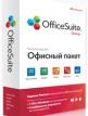 download OfficeSuite.Premium.v5.20.37365