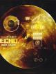 download Nate57.-.Echo.(2019)