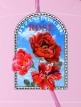 download Shindy.-.Byzantinische.Rose.EP.(2020)