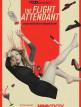 download The.Flight.Attendant.S01E01.GERMAN.DL.1080P.WEB.H264-WAYNE