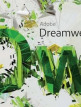 download Adobe.Dreamweaver.CC.2019.v19.0.1.MacOSX