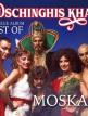 download Dschingis.Khan.-.Moskau.-.Das.neue.Best.of.Album.(2018)