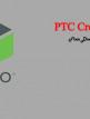 download PTC.Creo.v6.0.2.0.(x64).+.Helpcenter
